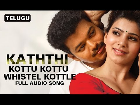 Kottu Kottu Whistel Kottle | Full Audio Song | Kaththi (Telugu)