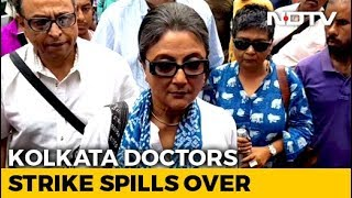 "As Bengal Doctors Strike, Aparna Sen Appeals To ""Mother"" Mamata Banerjee"