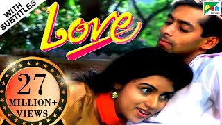 Love | Full Movie | Salman Khan, Revathi | HD 1080p