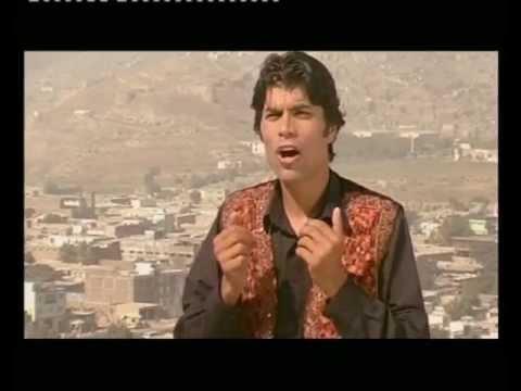 Bashir Asim Maihan song