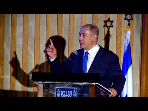 "PM Netanyahu at ""Israeli Technology and Innovation for Africa""  Event"