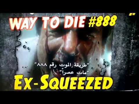 1000 Ways To Die: Ex-squeezed video