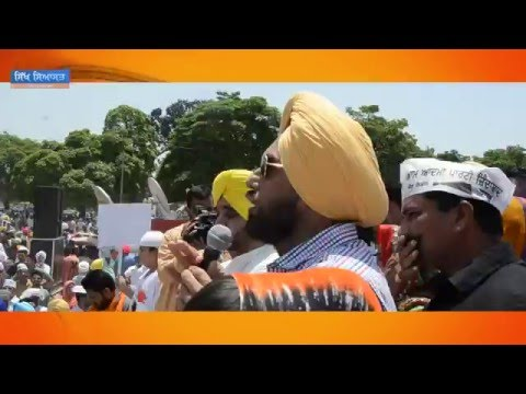 Aam Aadmi Party's Chandigarh Rally - AAP leaders protest at Chandigarh-Mohali border [HighLights]