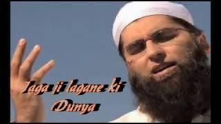 download lagu Jalwa E Jaana Full Albumjunaid Jamshed gratis