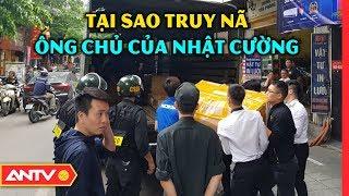 Nhật ký an ninh hôm nay | Tin tức 24h Việt Nam | Tin nóng an ninh mới nhất ngày 24/05/2019 | ANTV