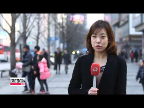 EARLY EDITION 18:00 Won-yuan direct trading market opens in Korea