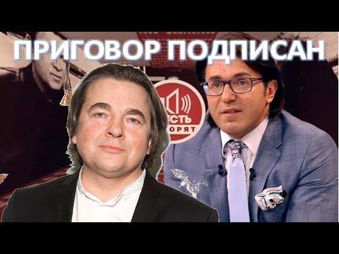 Эрнст подписал приговор команде Малахова  (13.08.2017)