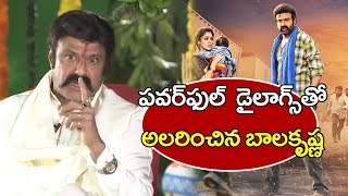 Jai Simha Powerful Dialogues By Balakrishna  || Special Interview