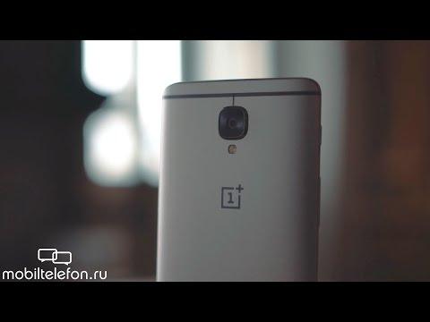 OnePlus 3T: 5 причин, почему его надо купить (5 reasons to buy)