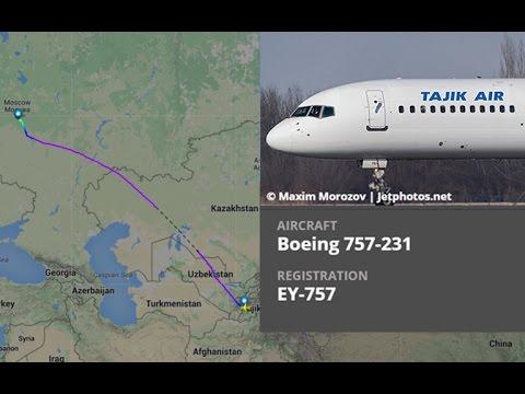 TAJIK AIR Boeing 757 EY-757 |Dushanbe (Tajikistan)✈Moscow, Domodedovo  7J627