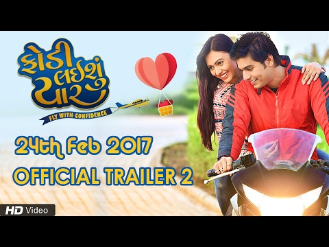 Fodi Laishu Yaar - Upcoming Gujarati Movie | Official Trailer | Aastha Film Production | Red Ribbon thumbnail