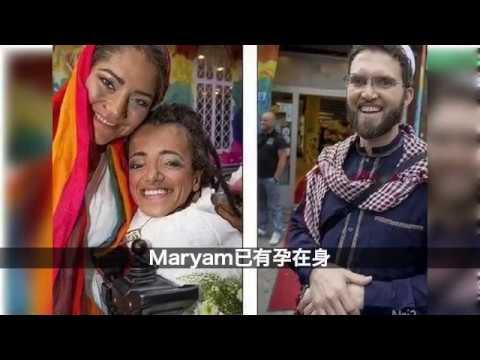 逃離伊朗的穆斯林女同,請瑞典基佬主持婚禮