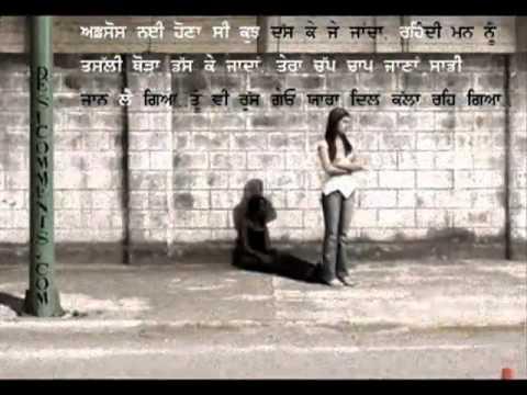 Aaj Din Hashar Da video