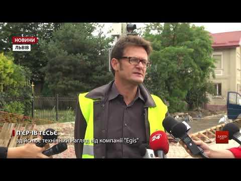 Ремонт вулиці біля львівського залізничного вокзалу завершать до початку вересня