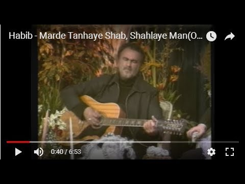 Habib - Marde Tanhaye Shab  Shahlaye Man(Official Video)