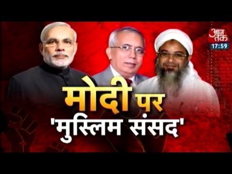 Halla Bol: Have Indian Muslims Lost Trust In Narendra Modi? (pt-1) video