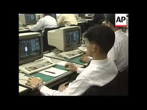 JAPAN: TOKYO: NIKKEI STOCK AVERAGE RISES SHARPLY
