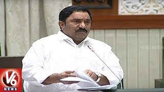 Minister Nayani Replies To MLA Sandra Venkata Veeraiah Questions On Home Department | TS Assembly|V6