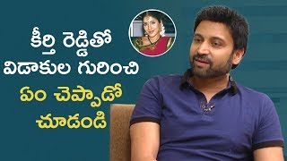 Sumanth about Divorce with Keerthi Reddy | Sumanth Latest Interview | Telugu FilmNagar