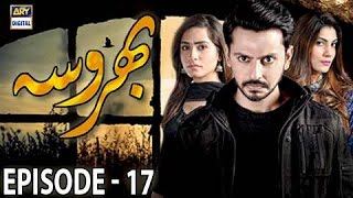 Bharosa Episode 17