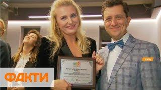 В Киеве отметили лучшие благотворительные организации