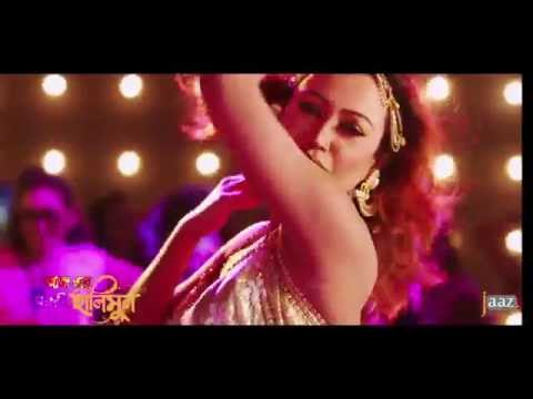 Dushtu Dushtu Paglami | Bipasha | Honeymoon Movie Item Song 2014 video