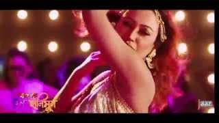Dushtu Dushtu Paglami   Bipasha   Honeymoon Movie Item Song 2014