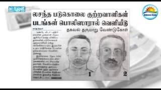 News paper in Sri Lanka : 18-02-2016