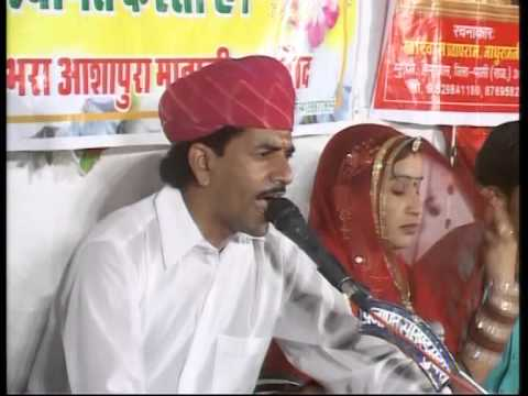 Chosat Jojni Ramesh Mali And Sarita Kharwal (kharwal Samaj) video