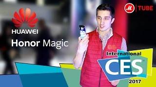 CES 2017: смартфон Huawei Honor Magic