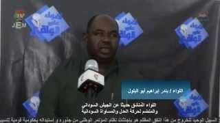 أضواء على الواقع مع اللواء المُنشق بندر إبراهيم أبو البلول