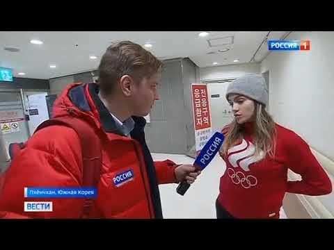 Российский сноубордист сломал ногу на олимпиаде. 15.02.2018.