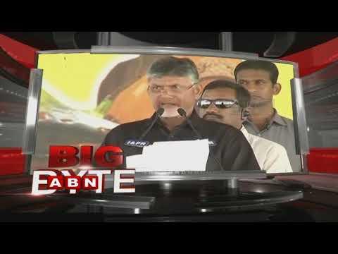 CM Chandrababu Naidu Slams PM Modi   BIG BYTE