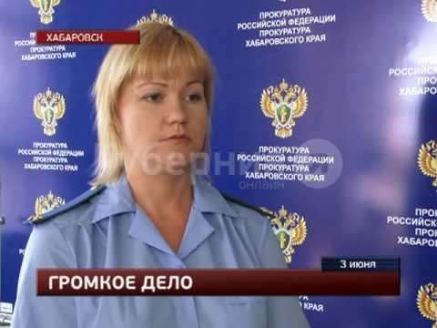 В двух громких убийства в Комсомольске-на-Амуре виновными признали бомжей.MestoproTV