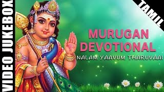 Best Murugan Devotional Tamil Songs | Super Hit Video Jukebox | Tamil Bakthi Padalgal