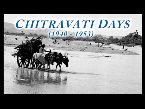 Chitravati Days of Sathya Sai Baba || Prasanthi Nilayam