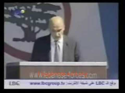 Dr. Samir Geagea's Speech - 21 September 2008