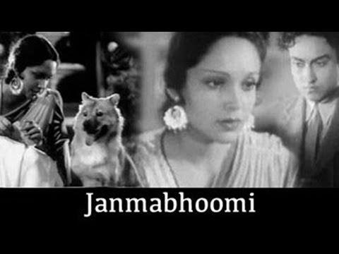 JANMABHOOMI - Ashok Kumar, Devika Rani