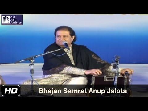 Bhajan Samrat Anup Jalota | Aisi Lagi Lagan | Idea Jalsa - Surat...