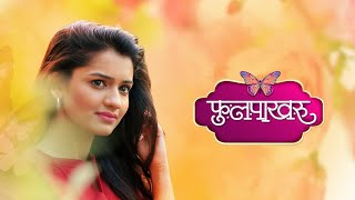 download lagu Phulpakharu  Title Song gratis