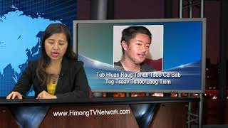 Hmong TV Network Newscast November 13, 2017