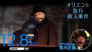名探偵ポワロ 第51話