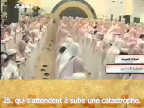 Excellente Récitation Surate Al-Qiyama (La Résurrection) Par Cheikh Yasser Al Dossari