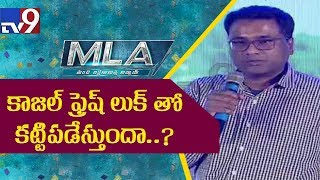 Tarun speech @ MLA Audio Launch|| Jr NTR || Nandamuri Kalyanram || Kajal Aggarwal