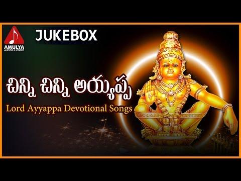 Sabarimala Ayyappa Telugu Devotional Album   Chinni Chinni Ayyappa Telangana Songs Jukebox