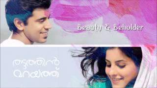 Beauty & Beholder   Thattathin Marayathu   IndianMovieBGMs