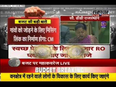 Vasundhara Raje presents Rajasthan Budget 2015 - Part 1