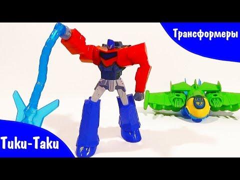 Видео для детей про МАШИНКИ - Трансформеры Все серии подряд Transformers
