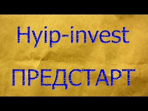 Hyip invest ютуб