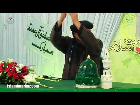 Molana Shafaat Rasool Sahab Hafta-e-Wahdat Dar Jamia Orwatul Wusqa